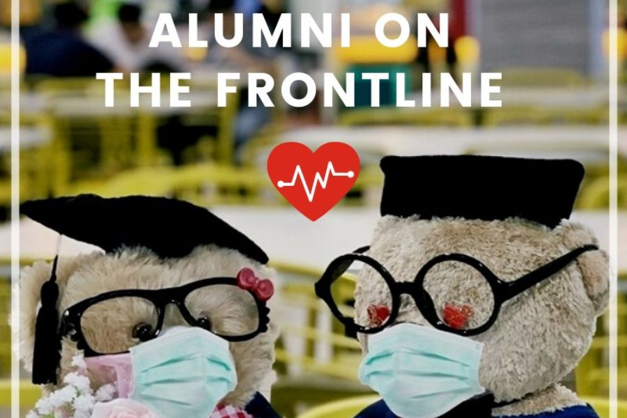 Call for Stories: Alumni on the Frontline